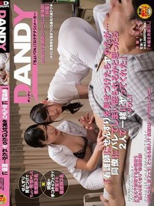 DANDY-482 – Unknown – I Let Slip To A Coworker That A Nurse Fucked Me After She Caught Me Jerking